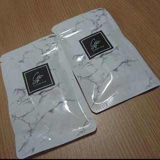 グラミープラス 2袋