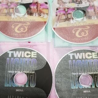 ウェストトゥワイス(Waste(twice))のTWICEのTokyodome2セット★LIGHTSの2セットの4枚組高画質(ミュージック)