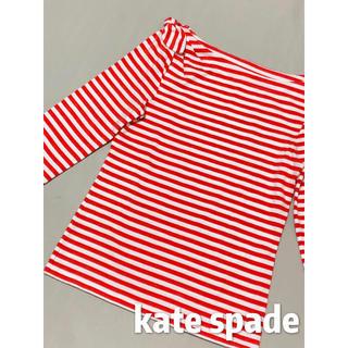 kate spade new york - ケイトスペード トップス ボーダーカットソー 肩リボン 美品②