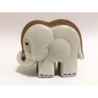 リサラーソン(Lisa Larson)のリサ ラーソン Noaks ark Elefant ゾウ 象 ぞう(置物)