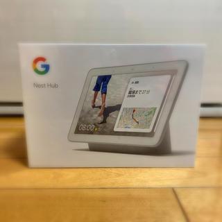 クローム(CHROME)のGoogle nest hub(ディスプレイ)