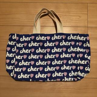 シェル(Cher)のハンドバッグ(ハンドバッグ)