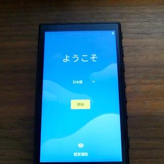 SONY - 美品 SONY ウォークマン Aシリーズ NW-A105 ブラック