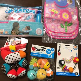 Sassy - 【今日限定!!!!】新品おもちゃ他!