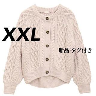 GU - 【新品・タグ付き】GU ケーブルコクーンカーディガン XXL ニットカーディガン