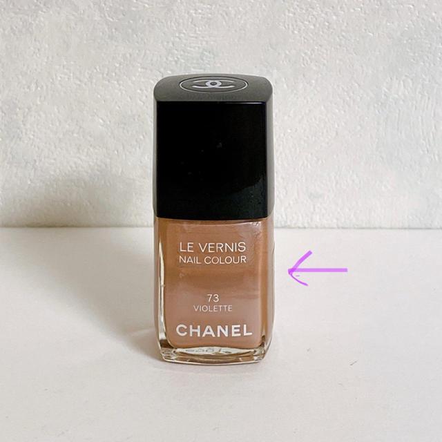 CHANEL(シャネル)のCHANEL シャネル ヴェルニ 73 ネイルエナメル コスメ/美容のネイル(マニキュア)の商品写真
