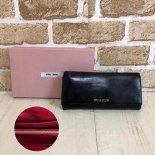 ミュウミュウ(miumiu)の★️ 【半額】miumiu ミュウミュウ 財布 (財布)