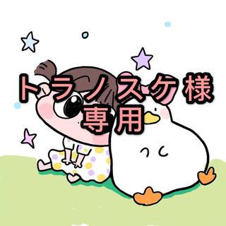 イアパピヨネ(ear PAPILLONNER)のトラノスケ様専用(シャツ/ブラウス(長袖/七分))