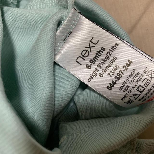 NEXT(ネクスト)のくすみカラーブルー ロンパース 70 キッズ/ベビー/マタニティのベビー服(~85cm)(ロンパース)の商品写真
