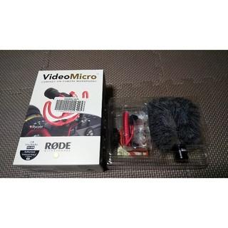 【国内正規流通品】RODE ロード Videomic