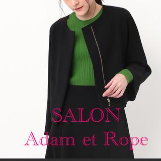 アダムエロぺ(Adam et Rope')のアダムエロペ ノーカラージャケット ブラック(ノーカラージャケット)