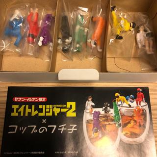 カンジャニエイト(関ジャニ∞)のエイトレンジャー2 ×コップのフチ子 セブン限定フィギュア(男性タレント)
