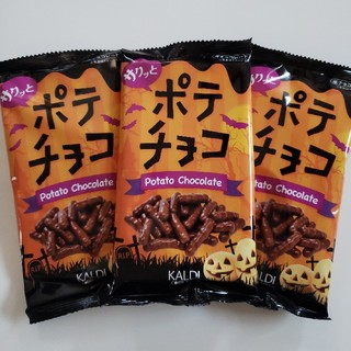 KALDI - KALDI  大人気【ポテチョコ】3袋