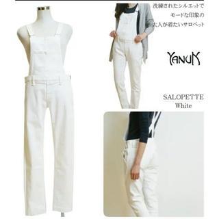YANUK - 未使用 希少 ヤヌーク 2way デニムサロペット 定価3万