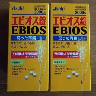 アサヒ(アサヒ)のエビオス錠 2000錠×2個(その他)