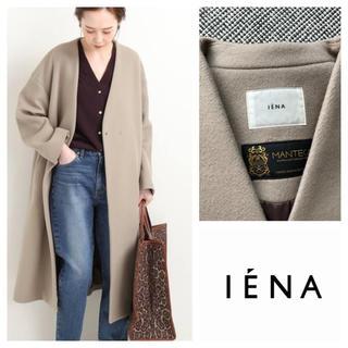 IENA - イエナ MANTECOノーカラーコート ベージュ 36