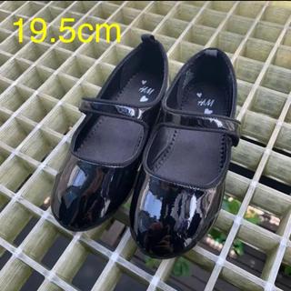 H&M - ストラップシューズ・女の子・黒・19.5cm