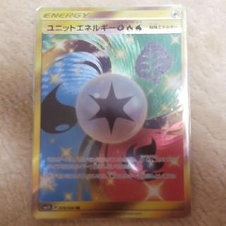 ポケモン(ポケモン)のユニットエネルギー草炎水 UR(シングルカード)