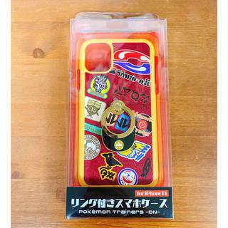 ポケモン(ポケモン)のiPhone11ケース ポケモン ダンデ(iPhoneケース)