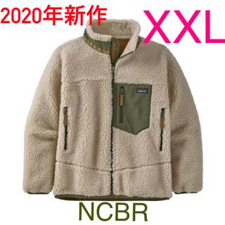 patagonia - 新品未使用 2020年 パタゴニア レトロX キッズ NCBR XXL