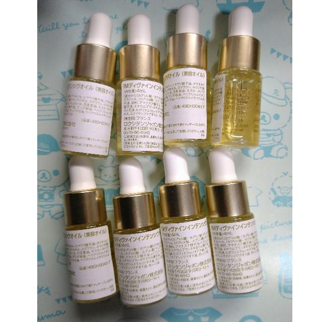 L'OCCITANE(ロクシタン)のロクシタン イモーテル オイル 8セット コスメ/美容のスキンケア/基礎化粧品(美容液)の商品写真