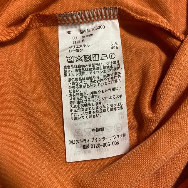 chocol raffine robe(ショコラフィネローブ)のレディース トップス  レディースのトップス(カットソー(半袖/袖なし))の商品写真