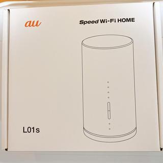 エーユー(au)のau speed Wi-Fi HOME L01s(PC周辺機器)