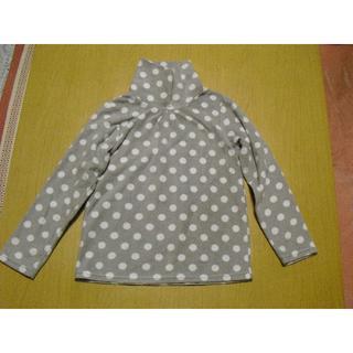 ニッセン(ニッセン)のタートルネックシャツ グレー水玉柄 サイズ 130 女の子用(Tシャツ/カットソー)