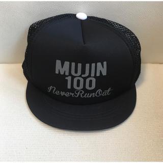 新品 未使用品 ハンガーノック× MUJIN100 キャップ(キャップ)