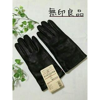 ムジルシリョウヒン(MUJI (無印良品))の【新品未使用】無印良品  撥水レザー タッチパネル手袋(手袋)