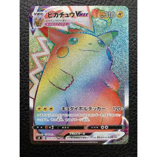 ポケモン - ポケモンカード ピカチュウVMAX HR