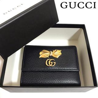 Gucci - 【正規品】GUCCI✨折り財布/524294/グッチ