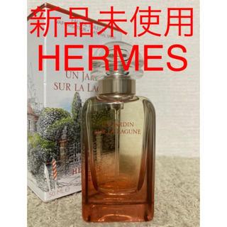 Hermes - 【新品未使用】HERMES エルメス ラグーナの庭 50ml