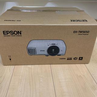 エプソン(EPSON)のくらら様専用 EPSON プロジェクター EH-TW5650(プロジェクター)