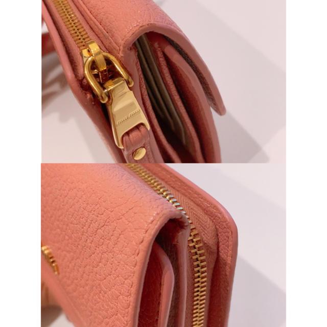 miumiu(ミュウミュウ)のmiumiu♡財布 レディースのファッション小物(財布)の商品写真