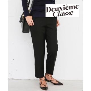 ドゥーズィエムクラス(DEUXIEME CLASSE)の値下げ!人気【Deuxieme Classe 】レーヨンカルゼボンディングパンツ(カジュアルパンツ)