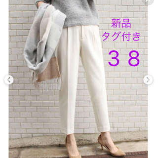 FRAMeWORK - 新品タグ付き フレームワーク T/R 両面起毛パンツ  38 雑誌掲載 人気
