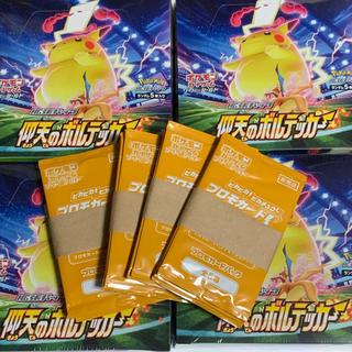 ポケモン(ポケモン)の仰天のボルテッカー 4ボックス プロモ20p  ポケカBOX(Box/デッキ/パック)