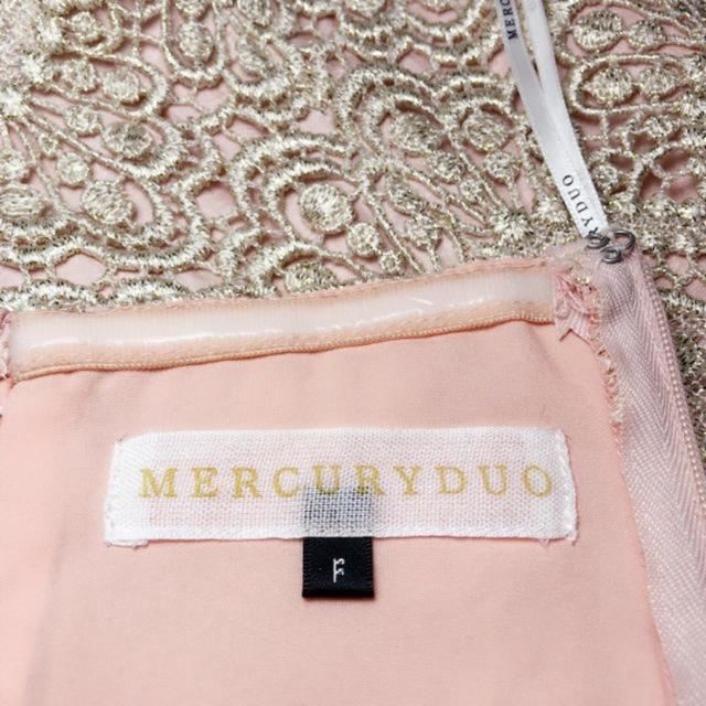 MERCURYDUO(マーキュリーデュオ)の贅沢刺繍♪マーキュリーデュオ お呼ばれフレアワンピース♡スナイデル ラグナムーン レディースのワンピース(ミニワンピース)の商品写真
