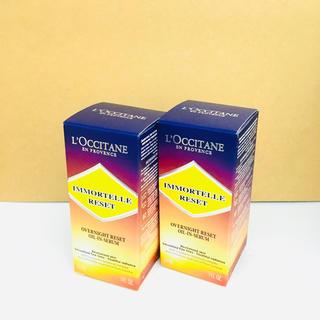 L'OCCITANE - ロクシタン イモーテル オーバーナイト リセットセラム 30ml 2本セット