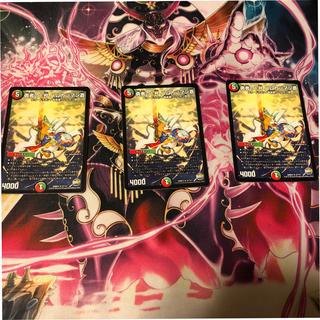 デュエルマスターズ(デュエルマスターズ)のデュエルマスターズ ハムカツマンエース 3枚(シングルカード)