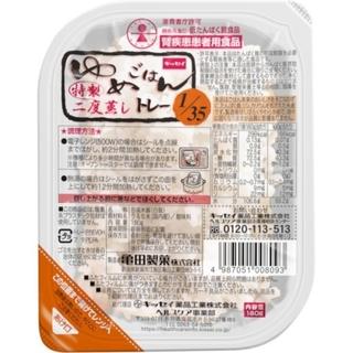 ゆめごはん 1/35 180g×60パック(米/穀物)