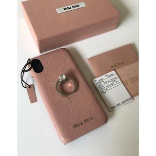 ミュウミュウ(miumiu)の極美品 miumiu ミュウミュウ iPhoneX XS ケース アイフォン(iPhoneケース)