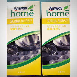 Amway - Amway  スクラブバッズ  4個入りx2箱
