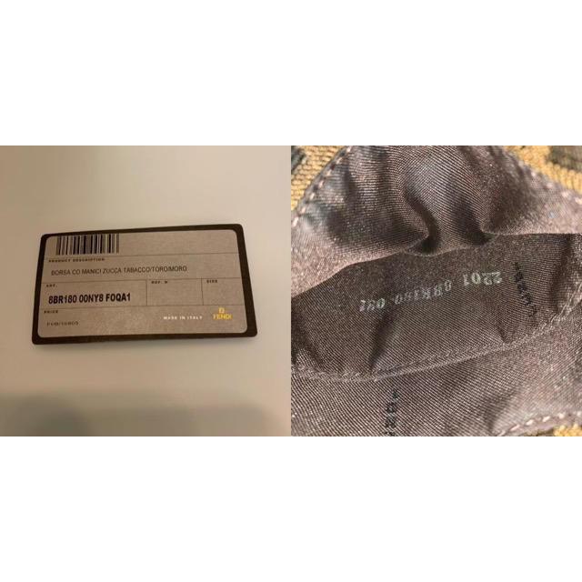 FENDI(フェンディ)のフェンディ ミニマンマバケット ズッカ レア! レディースのバッグ(ハンドバッグ)の商品写真