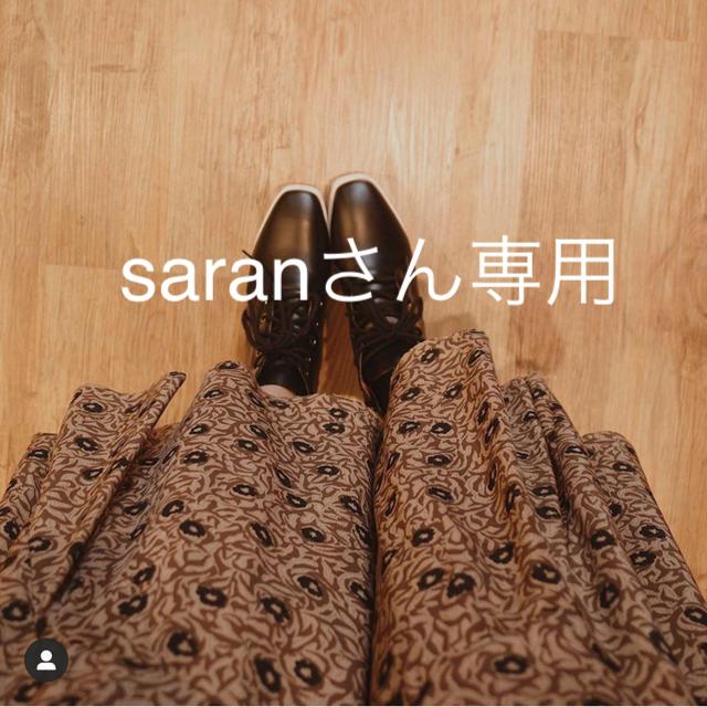 snidel(スナイデル)のスナイデル サテンプリントヘムスカート レディースのスカート(ロングスカート)の商品写真