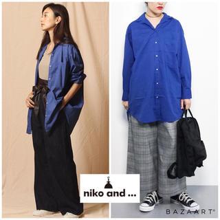 ニコアンド(niko and...)のniko and…♡マーセビッグロングシャツ(シャツ/ブラウス(長袖/七分))