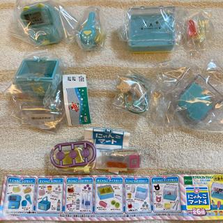 EPOCH - バラ売り可能 にゃんこマート4 新品5点セット