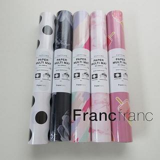 Francfranc - 新品▷◁♡*。5本セット フランフラン ペーパー マルチマット テーブルランナー