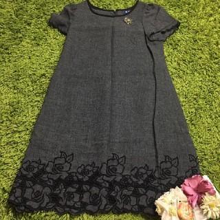 M'S GRACY - エムズグレイシー 裾フラワープリント ワンピース